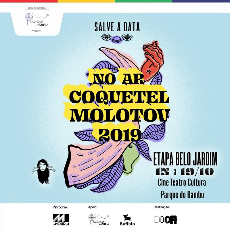 QUINTA EDIÇÃO DO FESTIVAL NO AR COQUETEL MOLOTOV EM BELO JARDIM ACONTECE EM OUTUBRO